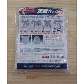 Japanese Professional Rice Washing & Cooking Net - EBM - for Rice Cookers that make 10 to 30 cups