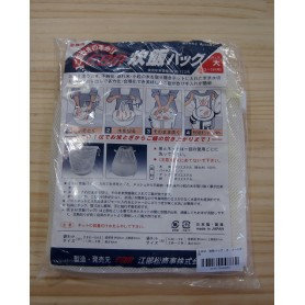 Japanese Professional Rice Washing & Cooking Net - EBM - for Rice Cookers that make 30 to 50 cups