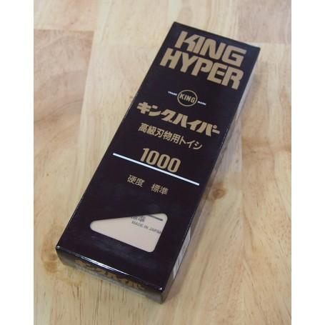 Whetstone Knife Sharpener - KING - Hyper King - 1.000 Grit