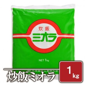Miora Rice Cooking Powder