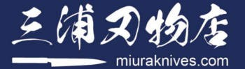 Miura knives Shop - Cutlery japanese kitchen knives store